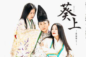Biểu diễn kịch truyền thống Nhật Bản tại Hà Nội
