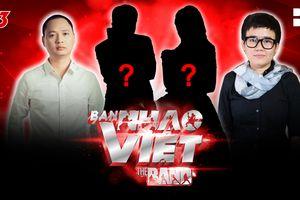 Sau Phương Uyên, Nguyễn Hải Phong xác nhận làm Huấn luyện viên Ban Nhạc Việt