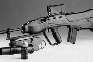 Khám phá phiên bản bullpup của súng trường tấn công Galil