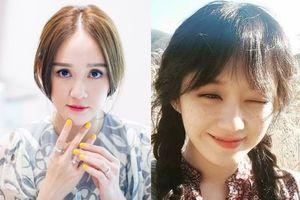 Những mỹ nhân xứng danh 'lão hóa ngược' của showbiz Hoa Hàn