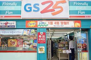 Tập đoàn GS Retail Hàn Quốc tham vọng mở 2.000 cửa hàng tiện lợi tại Việt Nam