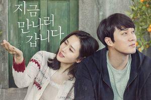So Ji Sub và Son Ye Jin trẻ trung đến ngỡ ngàng dù đã U40