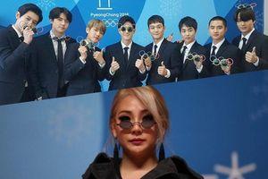 EXO bảnh bao, CL (2NE1) 'chuẩn boss' tại họp báo 'Winter Olympics 2018'