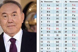 Kazakhstan cải cách chữ quốc ngữ 2 lần trong 1 năm
