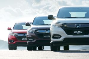 Honda HR-V 2018 ra mắt, chốt giá 445 triệu đồng