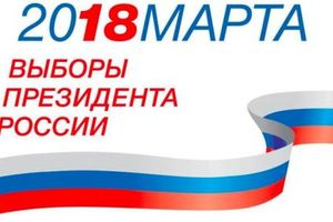 Bầu cử Nga: Các ứng cử viên bắt đầu tranh luận trực tiếp trên truyền thông