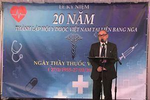 Hội Y dược Việt Nam tại Nga kỷ niệm 20 năm thành lập