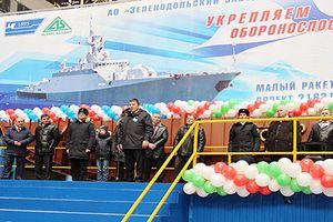 Nga khởi đóng tàu hộ vệ tên lửa lớp Buyan-M thứ 11