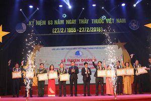 10 bác sĩ trẻ tiêu biểu Thủ đô được trao Giải thưởng Đặng Thùy Trâm lần IV