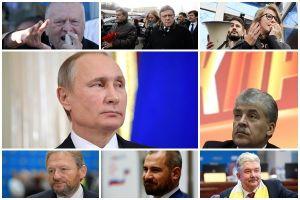 7 gương mặt đối thủ của Tổng thống Putin trong cuộc bầu cử sắp tới
