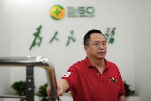 Tỉ phú Trung Quốc kiếm thêm 13 tỉ USD chỉ nhờ bỏ New York về quê