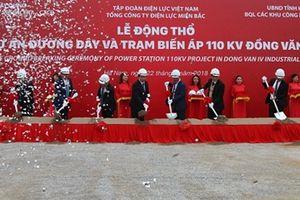 Khởi công dự án đường dây 110kV tại Khu Công nghiệp Đồng Văn IV