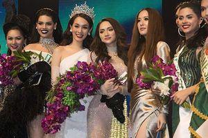 Hương Giang đoạt giải thưởng đầu tiên tại HH Chuyển giới Quốc tế