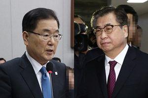 Hé lộ 2 đặc phái viên được Hàn Quốc chỉ định tới Triều Tiên