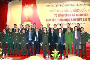 Tổng Bí thư Nguyễn Phú Trọng: Đưa phong trào 'Công an nhân dân học tập, thực hiện Sáu điều Bác Hồ dạy' lên tầm cao mới