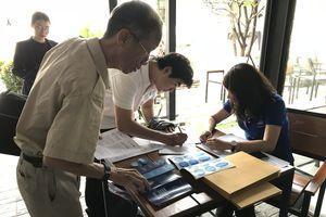 MIST 2018 gia hạn thời gian đăng ký- Cơ hội cho startup Việt