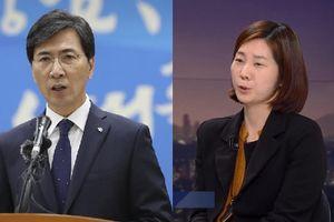 Ứng viên tổng thống Hàn Quốc 'rớt đài' vì cáo buộc cưỡng bức thư ký