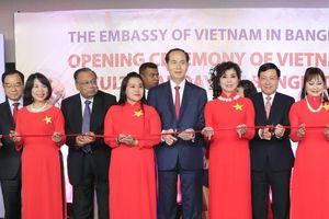 Khai mạc Những ngày văn hóa Việt Nam tại Bangladesh