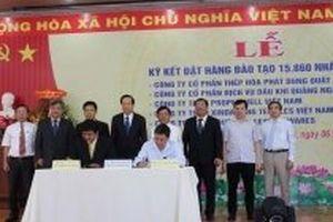 Đào tạo gần 16 nghìn nhân lực cho khu kinh tế Dung Quất