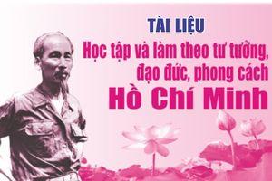 HSSV dự thi Tuổi trẻ học tập và làm theo tư tưởng, đạo đức, phong cách Hồ Chí Minh