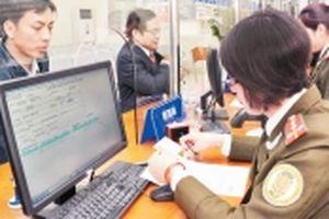 Tăng cường giám sát, thanh tra công vụ