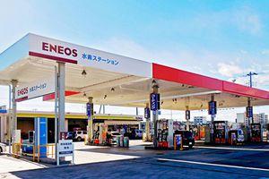 11 công ty Nhật hợp lực xây trạm sạc pin xe điện