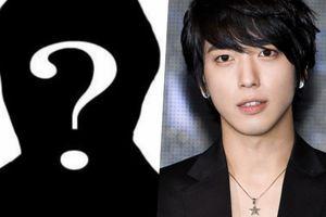 Thêm một vụ quấy rối tình dục: Netizen Hàn dồn nghi vấn cho Jung Yonghwa (CNBLUE)