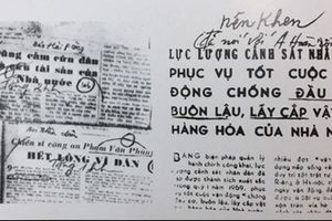 Những phần thưởng của Chủ tịch Hồ Chí Minh dành cho lực lượng CAND