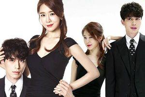 Thuyền 'thần chết - chủ quán gà' lật, Yoo In Na xác nhận tham gia show truyền hình mới của tvN