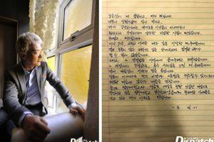 Công bố thư xin lỗi của sao Hàn bị 20 người tố lạm dụng trước khi chết