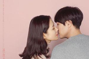 So Ji Sub: 'Sau 17 năm, trái tim tôi vẫn rung động trước Son Ye Jin'