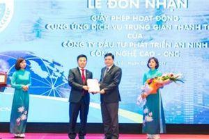 Nguyễn Văn Dương từng làm chủ UDIC đầu tư BOT cao tốc