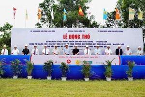 Bị can vụ đánh bạc nghìn tỉ: Nguyễn Văn Dương ở UDIC