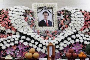 Sao Hàn không dám đến dự đám tang của Jo Min Ki