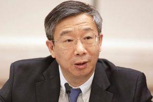Sau 15 năm, Trung Quốc có tân Thống đốc Ngân hàng Trung ương