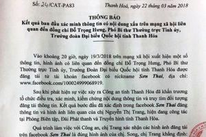 Công an Thanh Hóa chính thức bác tin đồn Phó Bí thư Thanh Hóa có 'bồ nhí'