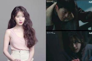 IU lên tiếng 'biện hộ' cho cảnh bạo lực trong phim 'My Ajusshi'