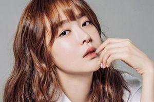 Yoo So Young, cô nàng từng nắm giữ trái tim của Son Heung-min