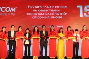 Citicom khánh thành Trung tâm gia công thép Hải Phòng