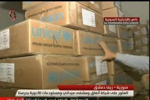 Quân đội Syria chiếm giữ bệnh viện thánh chiến khổng lồ ở tử địa Đông Ghouta