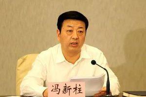 Trung Quốc: Thêm một quan chức cấp cao bị cách chức vì tham nhũng