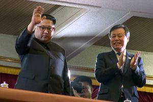 Ông Kim Jong un: Hoạt động biểu diễn nghệ thuật giúp gắn kết hai miền