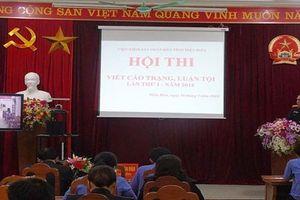 VKSND tỉnh Điện Biên tổ chức hội thi viết cáo trạng, luận tội lần thứ I - năm 2018