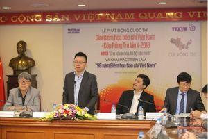 Phát động Giải biếm họa Báo chí Việt Nam – Cúp Rồng Tre lần V