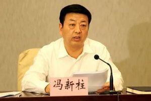 Phó Tỉnh trưởng tại Trung Quốc bị cách chức