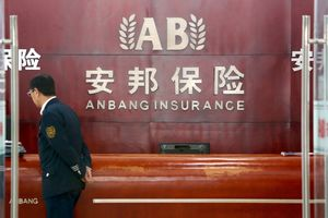Trung Quốc bơm gần 10 tỉ USD cho Anbang Insurance