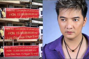 Đàm Vĩnh Hưng, Lệ Quyên lên tiếng về vụ lừa đảo15.000 tỉ đồng