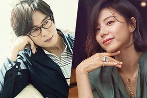 Vợ Bae Yong Joon sinh con thứ 2