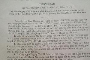 Ban Thường vụ Thành ủy Sầm Sơn chỉ đạo xử lý theo quy định