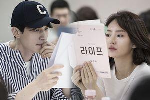 Lee Dong Wook vô cùng cuốn hút bên cạnh Won Jin Ah trong buổi đọc kịch bản của 'Life'